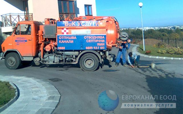 измиване на улици с водоноска