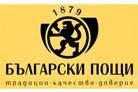 Български пощи лого