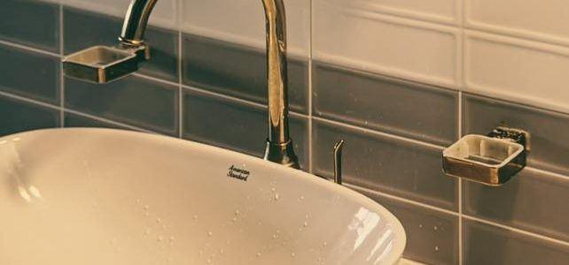 миризми в банята